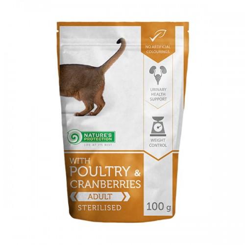 NATURE'S PROTECTION Poultry&Cranberries Sterilised mokra karma dla kota 100g